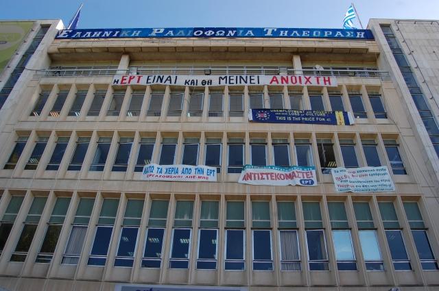 Çalışanların işgal ettiği ERT binası pankartlarla donatılmış durumda